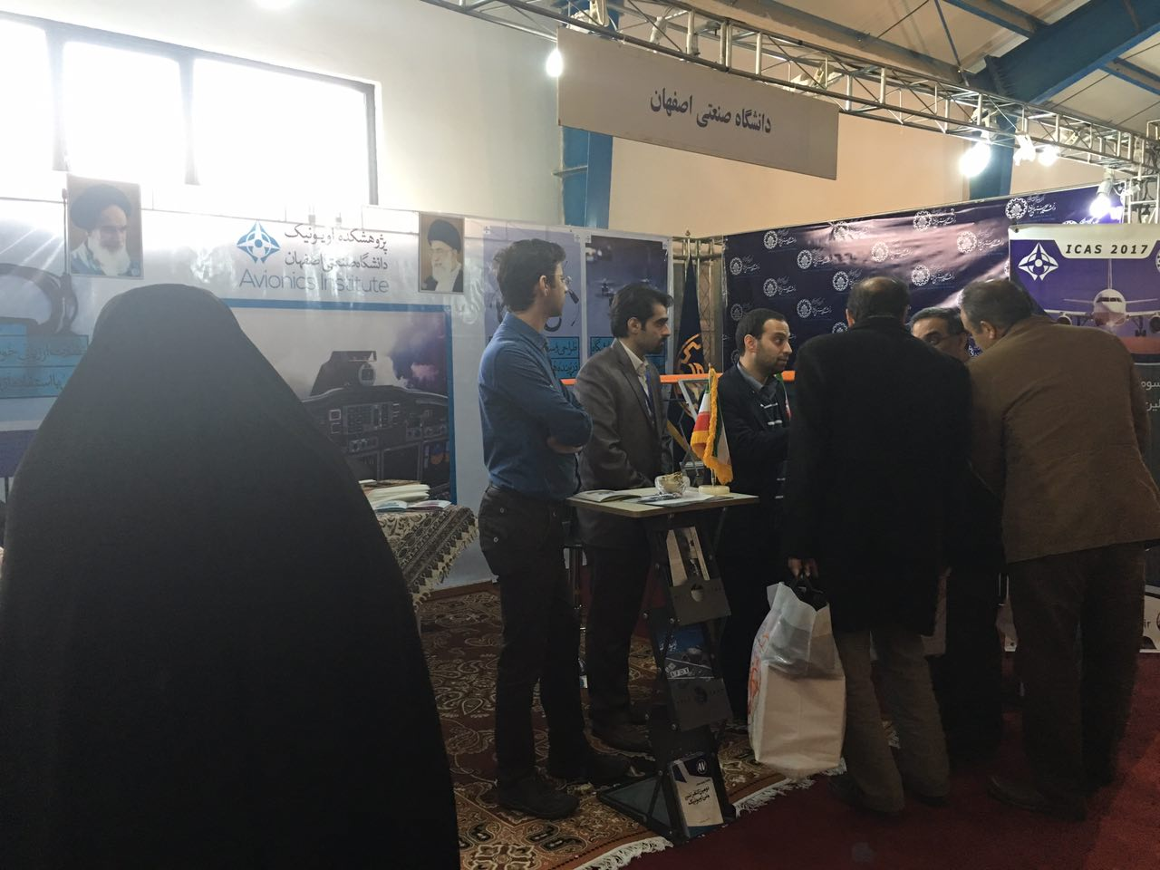 حضور پژوهشکده اویونیک در نمایشگاه هوایی تهران