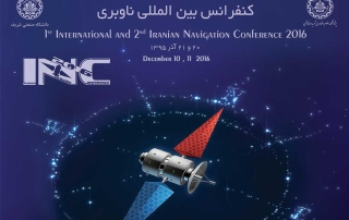 Navigation-Conference