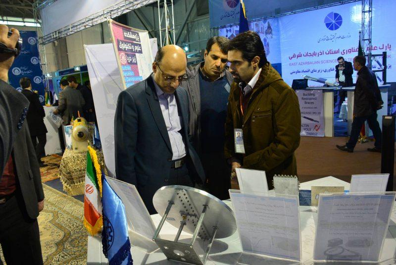 نمایشگاه پژوهش، فناوری و فن بازار
