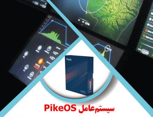 سیستمعامل PikeOS