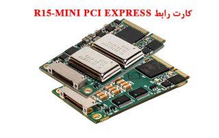 کارت رابط R15-Mini PCI Express