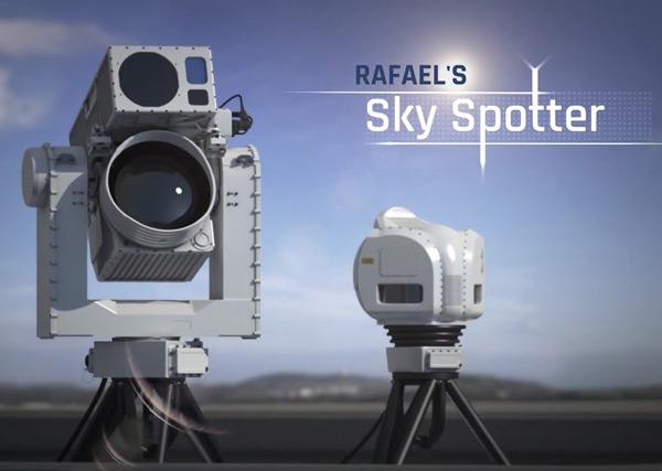 Sky Spotter